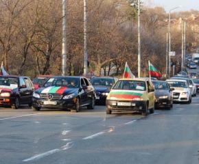 Автошествие като протест в Бургас