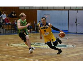 Баскетболистите на Ямбол посрещат Берое в неделя