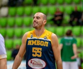 Баскетболистите на Ямбол тръгнаха със загуба