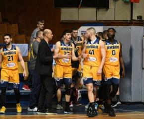 Баскетболистите на Ямбол започнаха контролите с победа
