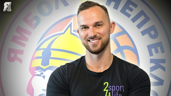 След като преди дни баскетболният отбор на Ямбол привлече физиотерапевта Никола Колев, сега от клуба съобщиха за ново попълнение в спортно-техническия...