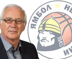 """Баскетболният """"Тунджа"""" с ново ръководство"""