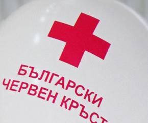 БЧК удължава срока за раздаване на хранителни продукти в Сливен