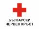 БЧК-Ямбол с важна информация относно провеждането на курсове по първа долекарска помощ за кандидат водачи на МПС и други присъствени групови занятия