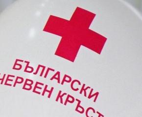 БЧК започва раздаването на хранителни помощи за социално слаби