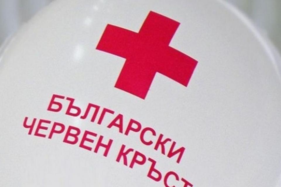 В изпълнение на Оперативната програма за храни и/или основно материално подпомагане на най-нуждаещи се лица, съфинансирана от Фонда за европейско подпомагане...