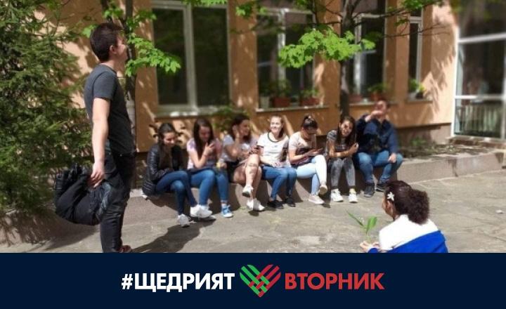 Беседка за общуване без телефони ще бъде изградена в Професионалната гимназията по икономика в Сливен. Инициативата е на учениците от учебното заведение....