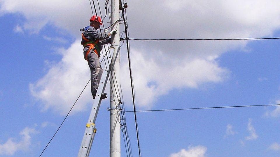"""Днес предстоят планови ремонтни дейности на мрежата на Електроенергийния системен оператор в Ямбол – на Околовръстен път Юг и ул. """"Клокотница"""", както и..."""