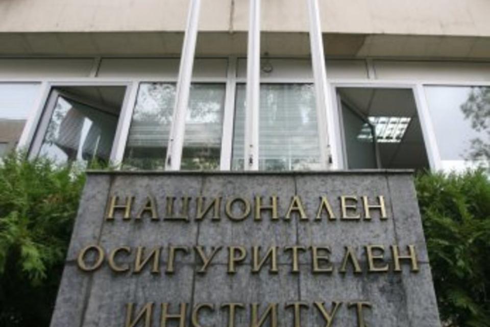 Националният осигурителен институт (НОИ) информира, че на 9 и 10 октомври 2020 г. (петък и събота) ще бъде извършена планирана техническа профилактика...