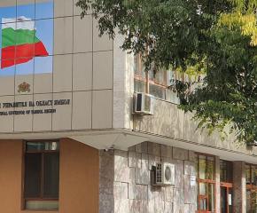 Без спорове на първото заседание на РИК-Ямбол
