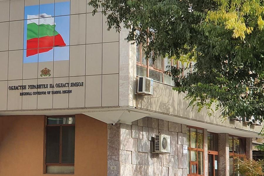 Без никакви спорове премина първото заседание на Районна избирателна комисия-Ямбол в съботния 25 септември. Деветимата присъстващи от общо 13 членове гласуваха...