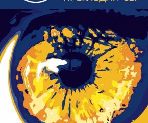 Безплатни очни прегледи в Сливен на 7 юли