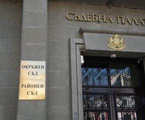 Безработен отнесе условна присъда и глоба за кражба на ток