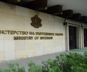 Бивши прокурори и следователка са на разпит в МВР