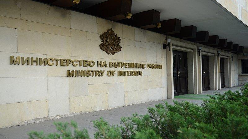 """Бивши прокурори и следователка са били извикани на разпит в Главна дирекция """"Национална полиция"""". Това е станало във връзка с проверки, по които МВР работи..."""
