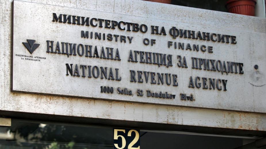 От днес бизнесът, засегнат от ограничителните мерки срещу Covid-19, може да кандидатства пред Националната агенция по приходите за помощ до 150 000 лева...