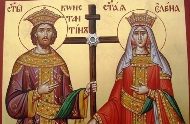 На 21 май честваме празника на светите равноапостоли цар Константин и майка му царица Елена. Освен със светците, празникът се свързва и със забележителния...