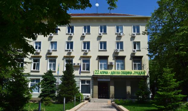 Близо 33 000 лева за седмица са постъпили в хазната на Община Тунджа от местните данъци и такси