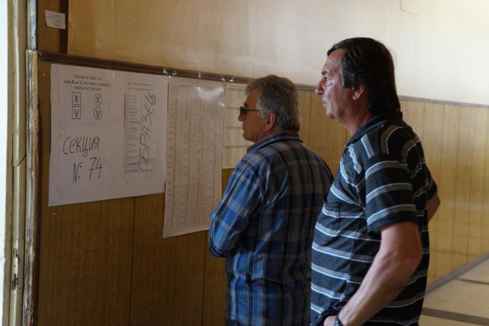 4 443 са бюлетините, които са определени като недействителни от секционните избирателни комисии в Ямбол миналата неделя. В голяма част от тях избирателите...
