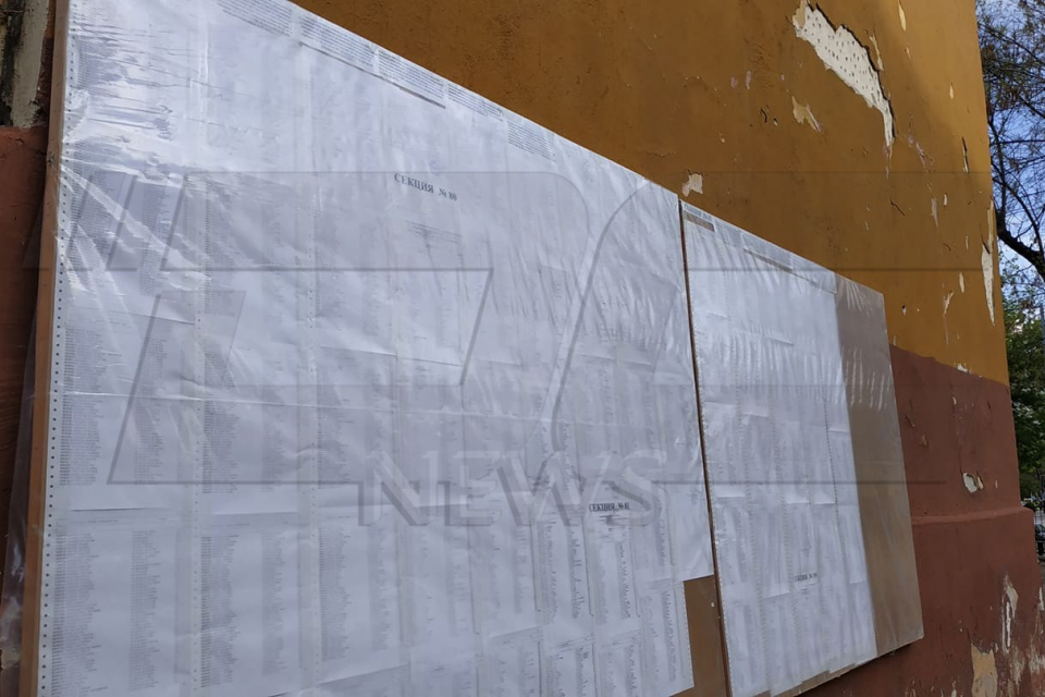 5749 са заличените в избирателните списъци в Ямбол до този момент. Изборният кодекс разпорежда в дните преди изборите общинските администрации да публикуват...
