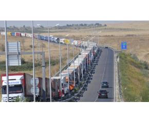 Блокада на пътя към Капитан Андреево, ще повлияе ли на Лесово