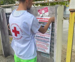 БМЧК с кампания срещу пътния травматизъм