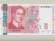 БНБ пуска в обращение нова банкнота от 5 лева