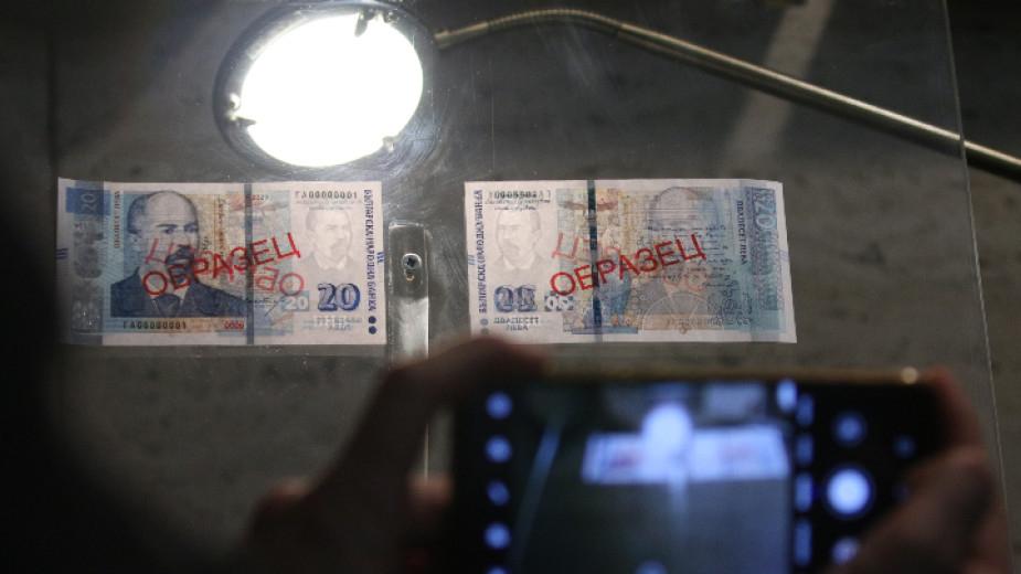 БНБ пусна в обращение новата банкнота от 20 лева. Тя е третата от серията за 2020 г., предаде БГНЕС. Общият дизайн и основните елементи на банкнотите...