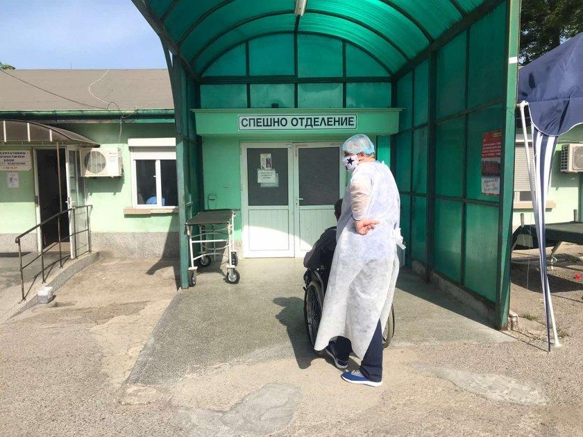 43 хиляди лева е заявила болницата в Ямбол пред здравната каса за изписаните здравно-осигурени пациенти, лекувани от COVID-19, съобщават от Националната...
