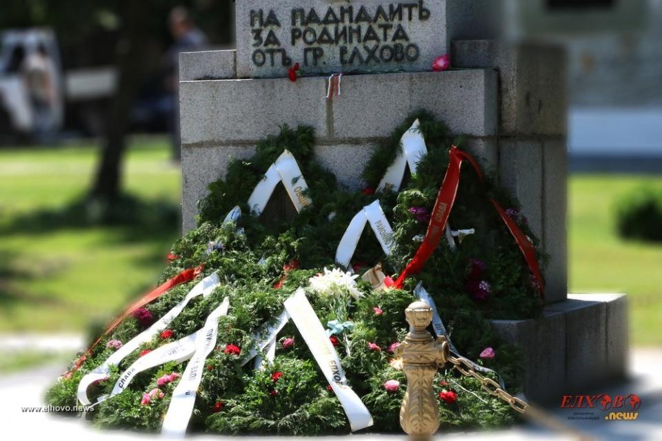 С Общоградско поклонение от 11.00 часа на 2 юни пред Паметника на загиналите от войните боляровци в централната част на град Болярово ще бъде отбелязан...