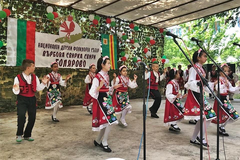 """Фолклорният събор """"Върбова свирка свири"""" тази година няма да се проведе, съобщават от община Болярово. Решението е взето от общинското ръководство предвид..."""