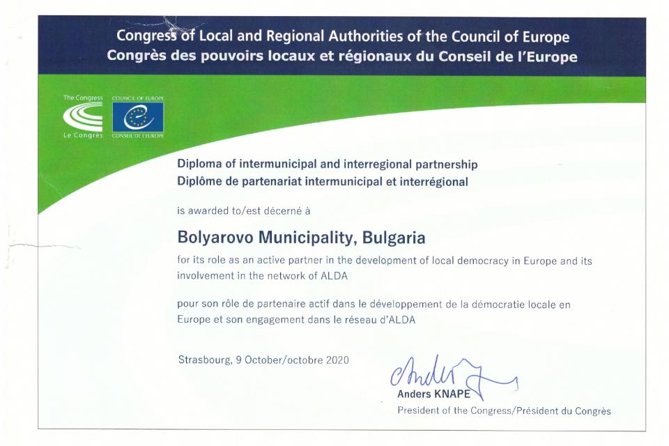Дни преди Коледа, на 14 декември, община Болярово получи сертификат от Конгреса на местните и регионални власти на Съвета на Европа. Община Болярово беше...