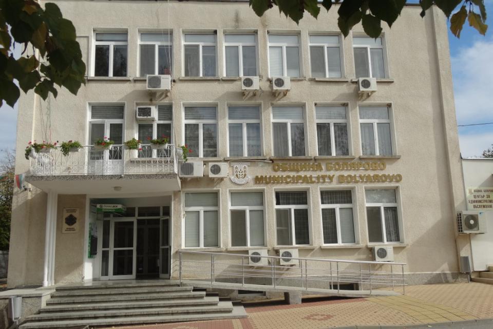 Два нови проекта на община Болярово получават финансиране от Стратегията на МИГ Елхово-Болярово. Чрез единия от тях ще се изгради съвсем нова фитнес-зала...