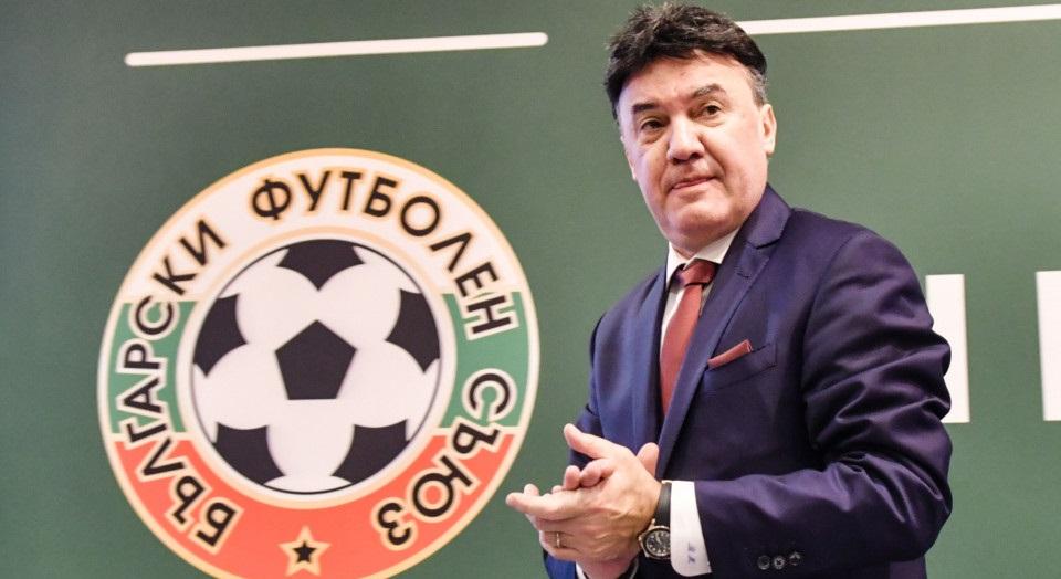 Борислав Михайлов печели президентските избори за БФС, като разликата е минимална.Той събра 241 гласа от 479 действителни бюлетини, а за Димитър Бербатов...