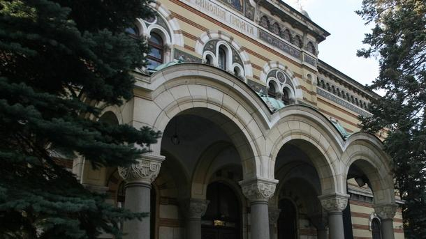 Българската православна църква чества годишнината от възстановяването на Българската патриаршия, чието съществуване е прекратено в края на 14-ти век при...