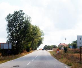 Братски побой в Голямо Крушево