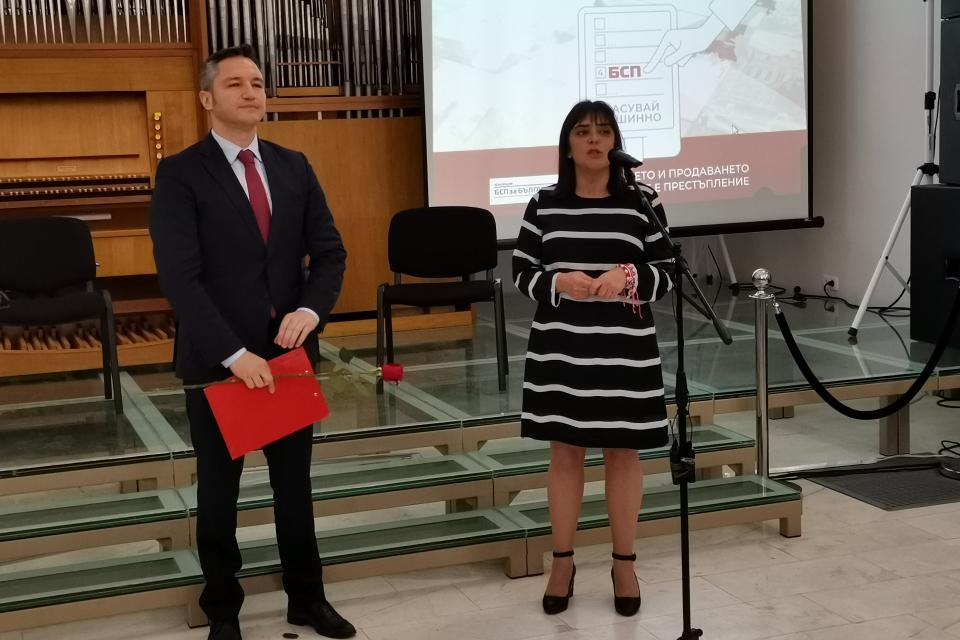 """В първия ден от предизборната кампания за народни представители от БСП за България представиха кандидатската си листа. """"Намираме се в едно трудно време..."""