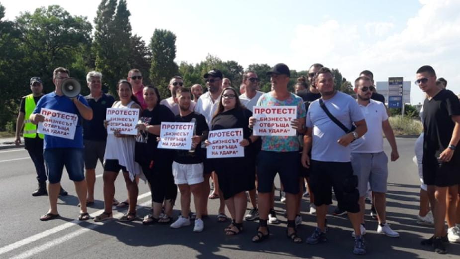 Протест на собственици и работещи в заведения ще се проведе днес в Бургас, пишат от БНР.Недоволството им е насочено срещу ограничителните противоепидемични...