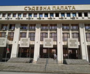 Бургаските адвокати написаха остро писмо на премиера