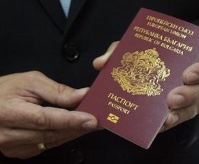 Българите в чужбина могат да подават заявления за лични документи и без електронен подпис