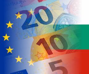 """България е на крачка от """"чакалнята на еврозоната"""""""