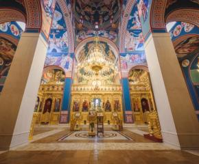 Българската православна църква чества Успение на Св. Кирил Славянобългарски.