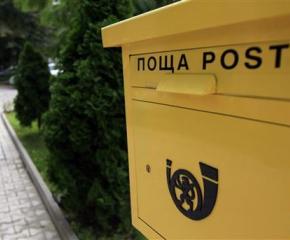От Български пощи предупреждават за фалшиви съобщения от тяхно име