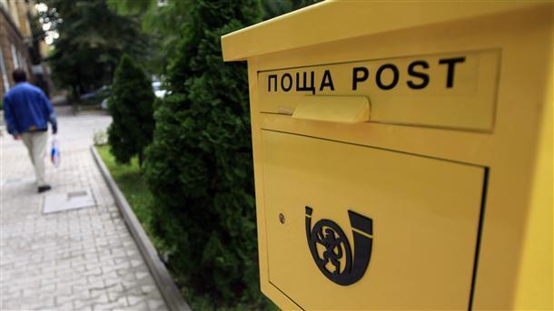 От Български пощи предупреждават, че от тяхно име се разпространяватфалшиви имейлис обещания за примамливи награди. Под формата на анкети или игри измамниците...