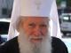 Българският патриарх Неофит стана на 75 години