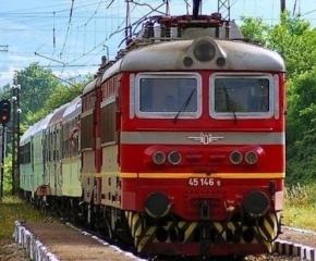 Бързият влак от Бургас за София аварира