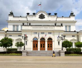 Бюджетната комисия ще обсъди актуализацията на бюджета