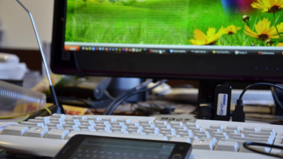 По-голямата част от учениците в Ямболска област са обхванати в онлайн обучението, но има и населени места, където това е невъзможно. И в петте общини...