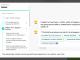 Чатбот на сайта на Община Ямбол отговаря на въпроси на граждани за коронавируса