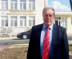 Честит рожден ден на Христо Христов - кмет на община Болярово